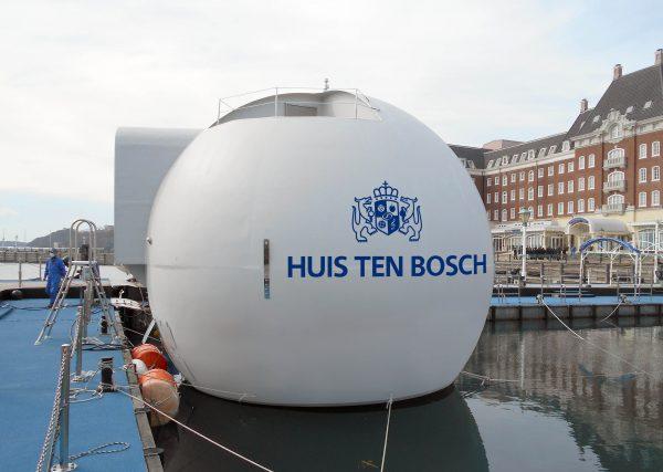 移動式球体ホテル(C)ハウステンボス