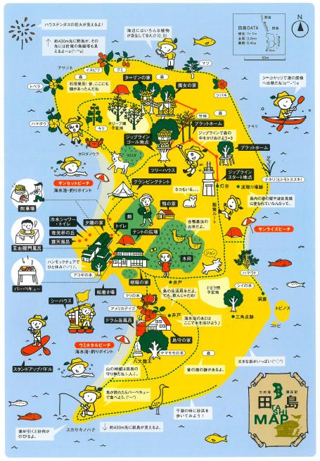 田島の地図