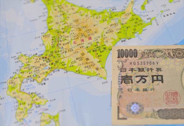 北海道ふっこう割_社員旅行