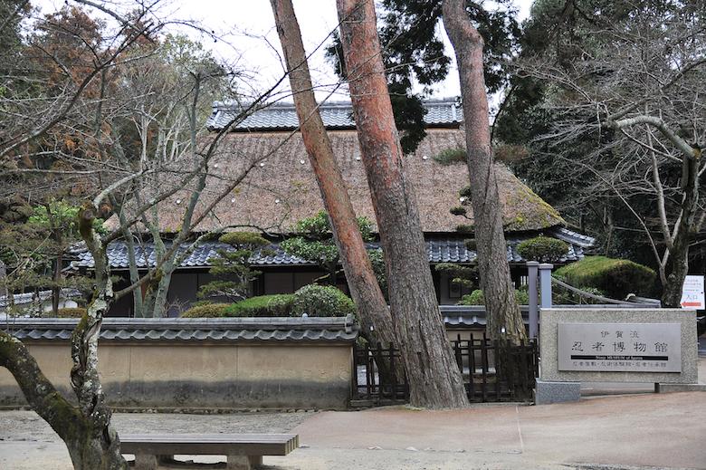 伊賀忍者博物館