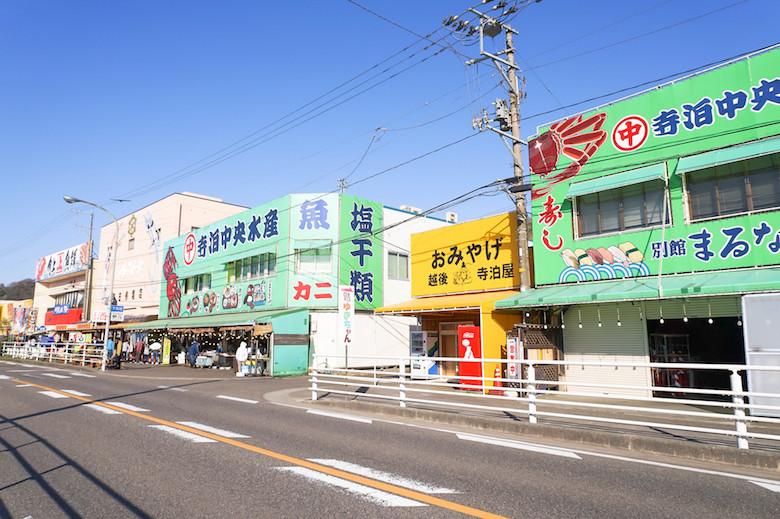 寺泊の魚市場2
