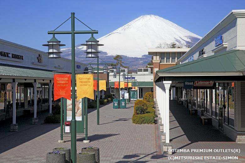 御殿場プレミアム・アウトレットから眺める富士山