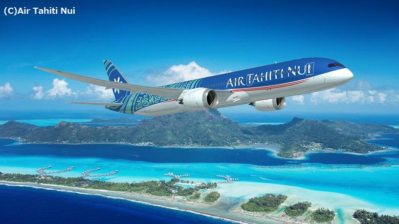 タヒチへの直行便「エアタヒチヌイ」